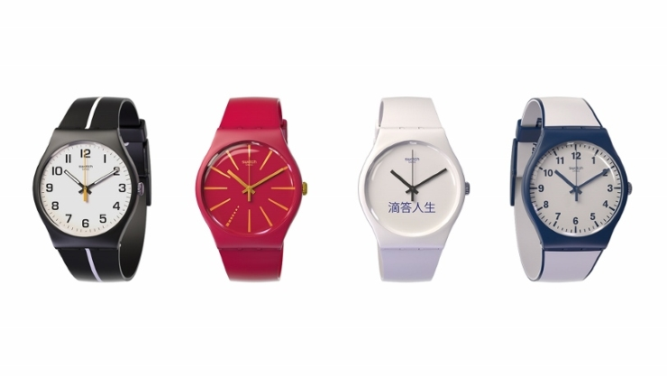 New Swatch Bellamy contactless payment watches Swatchbellamy1